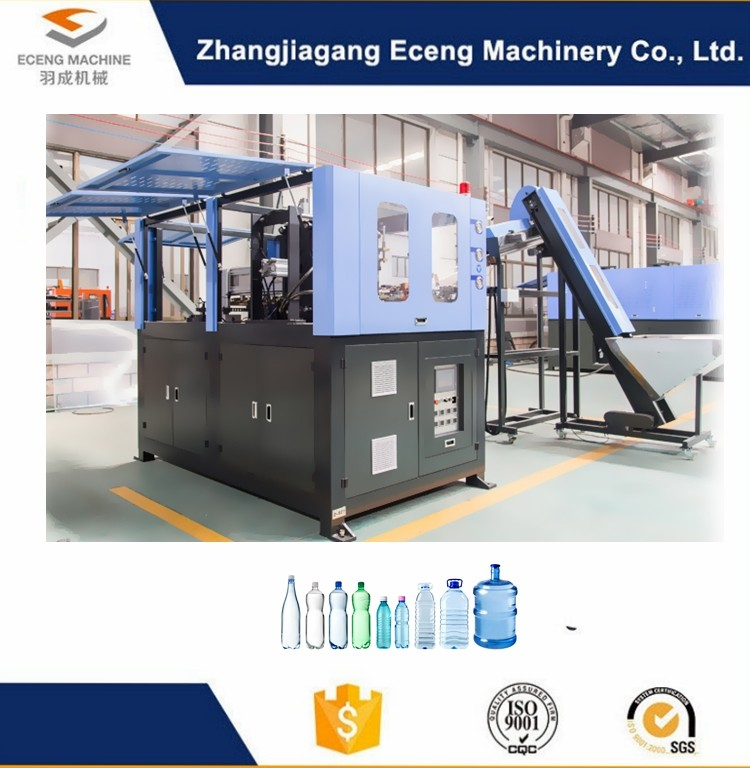 PLC Control Plastic Bottle Manufacturer Machine For 500ml - 2000ml Bottles